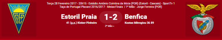 0_1488408623375_benfica.PNG