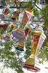 0_1492209622750_97px-Lanterns_from_below.JPG
