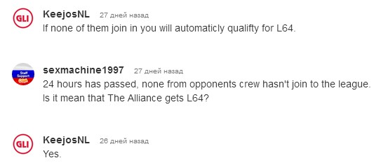 0_1545676911626_missing score the alliance.jpg
